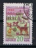 Rusland Y/T 2296 (0) - 1923-1991 URSS