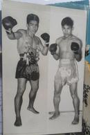 Thailand Muay Thai Photo 9 X 14 Cms - Trading Cards