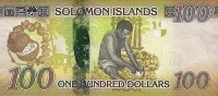 SOLOMON ISLANDS P. 36 100 D 2015 UNC - Solomon Islands