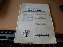 Vojvodjanski Pcelar Novi Sad 1939 Newspapers About . Bee - Scandinavian Languages