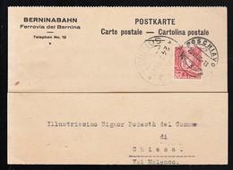 SWITZERLAND SUISSE * ENTIER POSTALE FROM POSCHIAVO TO CHIESA 1938 - Zwitserland