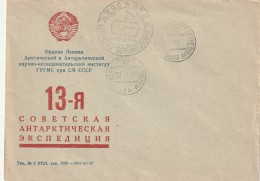 RUSSIE - LETTRE - POLAIRE  15/12/1967 - Stamps