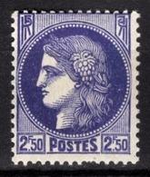 FRANCE 1938 - Y.T. N° 375a - NEUF** - Unused Stamps