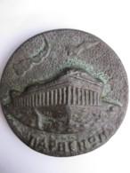 Grèce Greece Medaille Parthénon Sur L'Acropole D'Athènes - The Acropolis Of Athens - Other