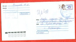 Kazakhstan 2007.UPU. Stamp. The Envelope With Printed Stamp Passed The Mail. - Kazakhstan