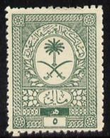 Saudi Arabia 1960 (?) Revenue Arms 5p Green U/m - Saudi Arabia