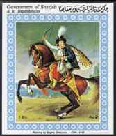 Sharjah 1972 Riders ARTS HORSES ARCHERY DELACROIX 5r Imperf M/sheet (Painting By Delacroix) U/m, Mi BL 154B (signs Of Ag - Sharjah