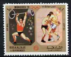 Sharjah 1972 Weightlifting & Wrestling (1R) From Olympic Sports Perf Set Of 10 U/m, Mi 949 WEIGHTLIFTING    WRESTLING - Sharjah