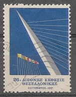 Greece 1961 29th Thessaloniki International Fair - Sin Clasificación