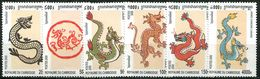 Cambodge, N°.1713 à N° 1718** Y Et T - Cambodia