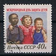 Rusland Y/T 2054 (0) - 1923-1991 URSS