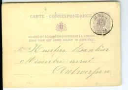 Carte Correspondance AS CàD Moll & Anvers 1878 Berbes ? Entier Postal Postwaardestuk - Interi Postali