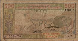 COTE D IVOIRE 500 FRANCS De 1980  Pick 105Ab   RARE - Côte D'Ivoire