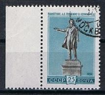 Rusland Y/T 2194 (0) - 1923-1991 URSS
