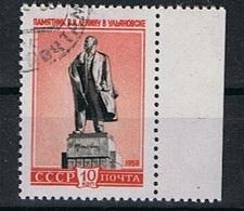 Rusland Y/T 2191 (0) - 1923-1991 URSS
