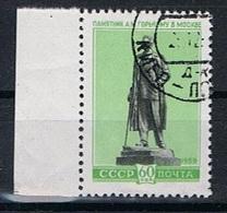 Rusland Y/T 2195 (0) - 1923-1991 URSS