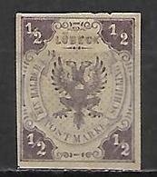 LUBECK   -   1862 .  Y&T N° 6 (*) - Luebeck