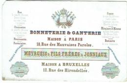 Carte Visite Porcelaine. Bonneterie Et Ganterie. Meyrueis Et Jonniaux. Paris/Bruxelles. - Visitekaartjes
