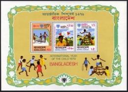 Bangladesh, 1979, IYC, International Year Of The Child, United Nations, MNH, Michel Block 6 - Bangladesh