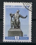 Rusland Y/T 2196 (0) - 1923-1991 URSS