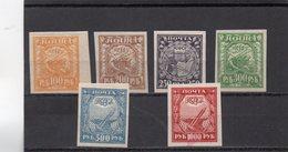 URSS 1921 * - 1917-1923 Republiek & Sovjetrepubliek