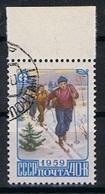 Rusland Y/T 2176 (0) - 1923-1991 URSS