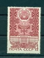 Russie - USSR 1970 - Michel N. 3778 - République Tchouvache - 1923-1991 UdSSR