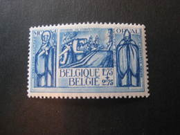 370**  Deuxième Orval - Bien Centré Vendu à Moins De 20 %de Sa Valeur Catalogue (245,00) - Belgium