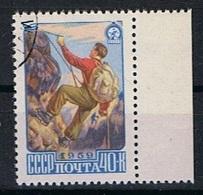Rusland Y/T 2174 (0) - 1923-1991 URSS