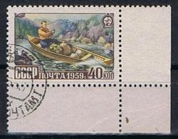 Rusland Y/T 2177 (0) - 1923-1991 URSS