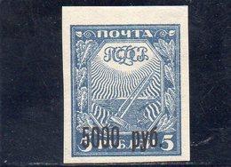 URSS 1922 * - Neufs