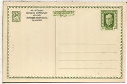 CHECOSLOVAQUIA 1925 ENTERO POSTAL CONGRESO OLIMPICO OLYMPIC CONGRESS - Juegos Olímpicos