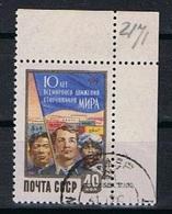 Rusland Y/T 2171 (0) - 1923-1991 URSS