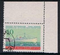Rusland Y/T 2163A (0) - 1923-1991 URSS