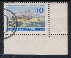 Rusland Y/T 2164A (0) - 1923-1991 URSS