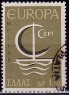 Greece, 1966, CEPT Europa, 1.50d, Sc#862, Used - Greece