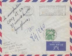 LETTRE. 4 1 1950. TAXE GERBE 100F N° 89 SEUL SUR LETTRE DAKAR SENEGAL POUR LYON - Marcophilie (Lettres)