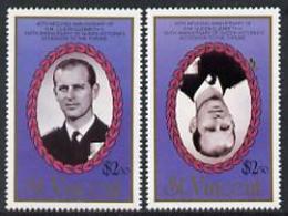 St Vincent 1987 Ruby Wedding ROYALTY $2.50 (Duke Of Edinburgh)  U/m Perf Single With Centre Inverted Plus Normal, As SG - St.Vincent (1979-...)