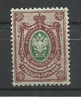 RUSIA YVERT 34   MNH  ** - 1857-1916 Empire