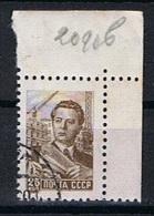 Rusland Y/T 2090B (0) - 1923-1991 URSS