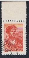 Rusland Y/T 2090C (0) - 1923-1991 URSS