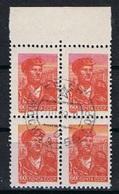 Rusland Y/T 2090C (0) In Blok Van 4. - 1923-1991 URSS