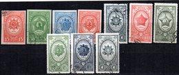 Serie Nº 895/904  Rusia - 1923-1991 URSS
