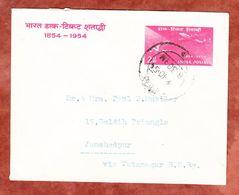 U Flugzeug, 1954 (58370) - Briefe