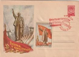 RUSSIE - ENTIERS POSTAUX - 1958 - 1923-1991 URSS