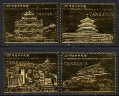 Tanzania 1997 Hong Kong Back To China Set Of 4 Embossed In 22k Gold Foil U/m - Tanzania (1964-...)