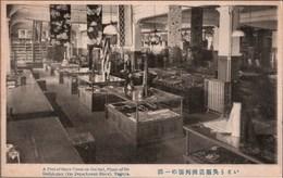 ! 2 Old Postcards Gofukuten, Ito Department Store, Nagoya, Japan - Nagoya
