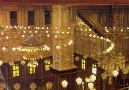 Cairo - Interior View Of Mohamed - Formato Grande Viaggiata – E 7 - Cairo