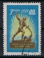 Rusland Y/T 2265 (0) - 1923-1991 URSS