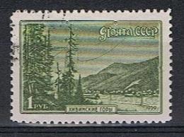 Rusland Y/T 2250 (0) - 1923-1991 URSS